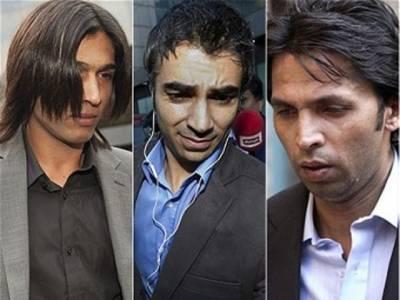 لاہور ہائی کورٹ :کرکٹر محمد آصف ،محمد عامر ،سلمان بٹ کے اثاثوں کی تحقیقات کے لئے درخواست دائر