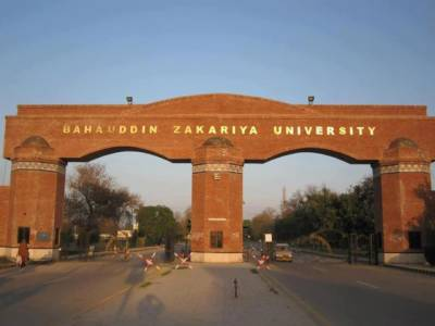 بہاوالدین زکریا یونیورسٹی کو دھمکی آمیز خط موصول