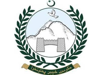 خیبرپختونخواہ حکومت نے انتہائی مطلوب طالبان کی تفصیلات جاری کر دیں
