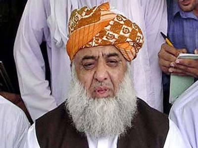 مولانا فضل الرحمان نے مارچ میں مثالی مارچ کا اعلان کر دیا