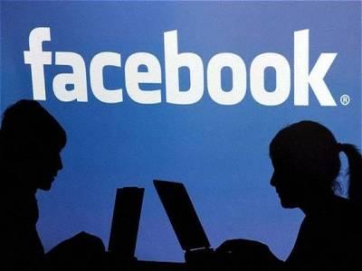 فیس بک نے بھارتیوں کے لیے فیس بک کی مفت انٹرنیٹ سروس شروع کر دی