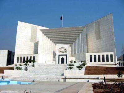 الیکشن کمیشن نے بلدیاتی انتخابات سے متعلق سپریم کورٹ میں جمع کرا دی