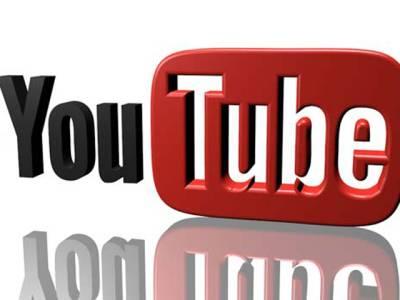 یو ٹیوب پر چھپائی فحش فلمیں حیرت انگیز انداز میں دریافت