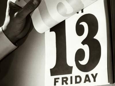 مغربی ممالک میں مہینے کی 13 تاریخ کو آنے والے جمعہ کو منحوس کیوں سمجھا جاتا ہے ؟ دلچسپ معلومات