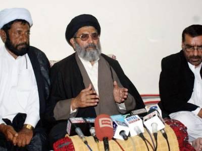 امام بارگاہ دھماکہ ، شیعہ علماءکونسل نے ایک روزہ سوگ کا اعلان کر دیا