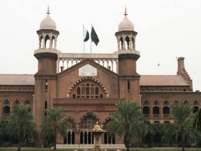 لاہور ہائی کورٹ نے پنجاب بینک کو سافٹ ویئر کی تیاری کا ٹھیکہ دینے سے تاحکم ثانی روک دیا