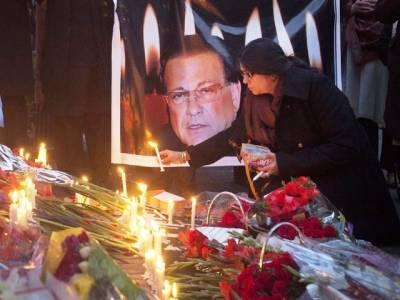 لاہور ہائی کورٹ :سلمان تاثیر کی برسی پر ہنگامہ آرائی کے مقدمہ میں ملوث ملزم ضمانت پر رہا