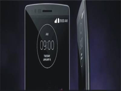 LGکا اب تک کا سب سے بہترین فون آنے کو ہے،ناقابل یقین فیچرز
