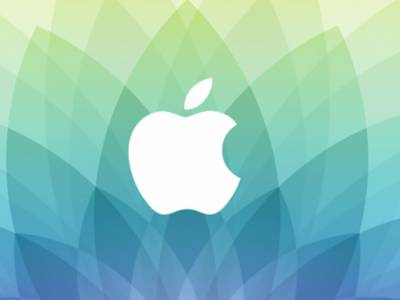 ایپل کا بڑا اعلان ،دعوت نامے بھیج دیے