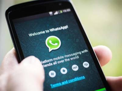 برازیل میں عدالت نے واٹس ایپ پر پابند ی لگا دی