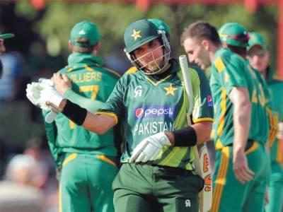پاکستان جنوبی افریقہ میچ،موسم بھی آنکھ مچولی کھیلنے کو تیار