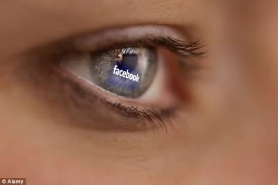 فیس بک نے سچے دوستوں کے لیے بہترین سروس متعارف کروا دی