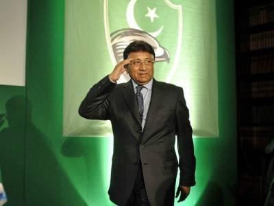 ملک کو درپیش مسائل کا حل صرف آل پاکستان مسلم لیگ کے پاس ہے : پرویز مشرف