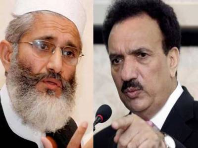 الیکشن 2013 ءمیں دھاندلی ہوئی تو ذمہ دار نگران حکومت ہے مسلم لیگ ن نہیں ، جلد مسئلے کا حل نکال لیں گے : سیاسی جرگہ