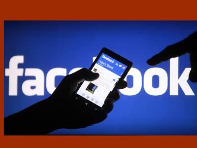 اب فیس بک میں' لاگ ان' کر نے کے لیے ہاتھ ہلانے کی بھی ضرورت نہیں