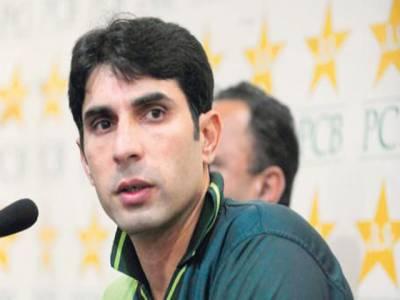 پاکستان بمقابلہ جنوبی افریقہ ، بارش کی وجہ سے ایک پوائنٹ ملنے پر خوشی نہیں ہوگی: مصباح الحق