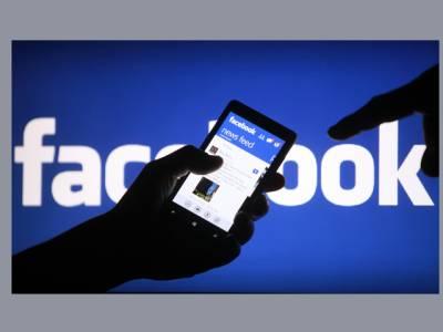 فیس بک پیج چلانے والوں کے لیے ضروری اطلاع ،آپ کے 'لائکس' کم ہونے والے ہیں