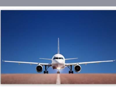 جہازوں پر تمباکو نوشی کی اجازت نہیں تو ٹائلٹ میں ایش ٹرے کیوں ہوتی ہے؟معمہ حل ہو گیا
