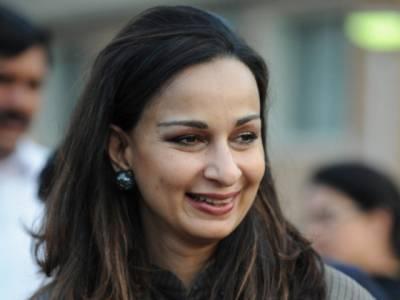 پیپلزپارٹی تمام جماعتوں کی مشاورت سے سینیٹ چیئر مین کا امیداوار لائے گی:شیری رحمان