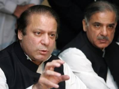 وزیر اعظم کی زیر صدارت پارٹی رہنماوں کا مشاورتی اجلاس،رہنماوں کو اہم ذمہ داریاں سونپ دیں