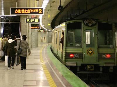 جاپان میں ٹرین چند منٹ بھی لیٹ ہو جائے تو کیا ہوتاہے؟جان کر آپ کی حیرت کی انتہا نہیں رہے گی،پاکستان ریلوے کیلئے مقام شرم