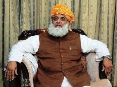 چیئر مین و ڈپٹی چیئرمین سینیٹ کے بارے میں فیصلہ پارٹی مشاورت سے ہوگا:مولانا فضل الرحمان