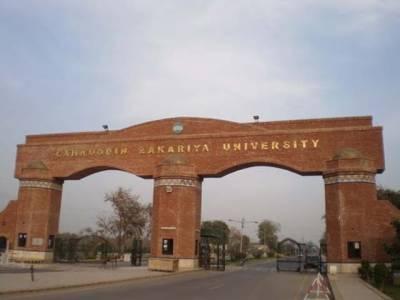 یونیورسٹی بس کی ٹکر سے 21سالہ طالبہ جاںبحق ،ساتھی طلبا کا احتجاج