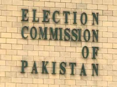 الیکشن کمیشن آف پاکستان نے اسلام آباد میں حلقہ بندیوں کاشیڈول جا ری کر دیا