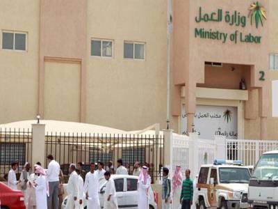 سعودی عرب میں مقیم غیر ملکیوں کے لیے انتہائی تشویشناک خبر ، خطرناک قانون متعارف کروانے کی تیاری