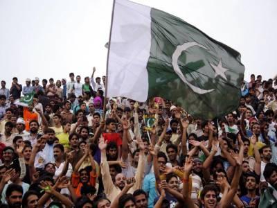 پاکستانی شہریوں کے نزدیک مذہب سب سے اہم ہے : پیو سروے