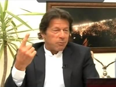 ایک مرتبہ میچ فکسنگ کی خبر ملی تھی ، ٹیم کو واضح کیاکہ کوئی پکڑاگیاتو اگلا ٹھکانہ جیل ہوگی: عمران خان