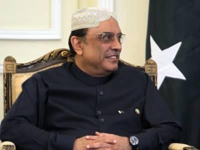 آصف علی زرداری کی زیر صدارت پیپلزپارٹی خیبر پختونخوا کا اجلاس ،ملک کی سیاسی صورتحال پر تبادلہ خیال