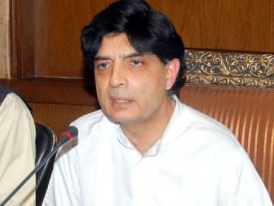 وزیر داخلہ نے غیر ملکی مجرموں کے تبادلوں کے معاہدوں پر عمل درآمد روک دیا