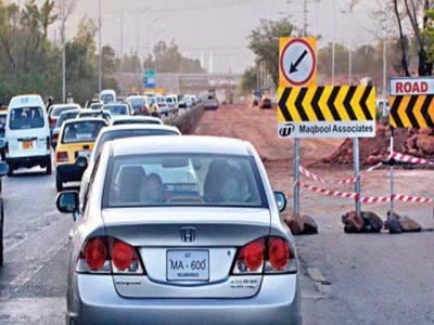 جڑواں شہروں میں ہیوی ٹریفک کے داخلے پرپابندی ، ٹریفک پلان جاری
