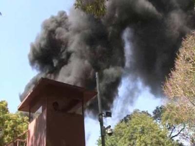 بھارتی پارلیمنٹ میں آگ لگ گئی