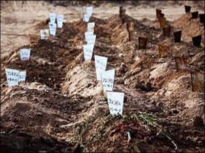 کراچی کاوہ قبرستان جہاں 80ہزار 'نامعلوم 'افراد دفن ہیں