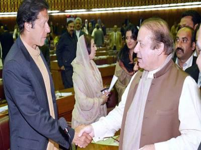 تحریک انصاف اور حکومت کے درمیان ہونے والے معاہدے کی تفصیلات سامنے آ گئیں