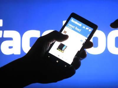 فیس بک میں بڑی خامی کا انکشاف ،نشاندہی کرنے والے کو بھاری انعام