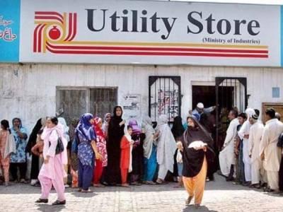 یوٹیلیٹی سٹورز سے چینی بدستور غائب، اوپن مارکیٹ میں 1.20 روپے کلو کا اضافہ