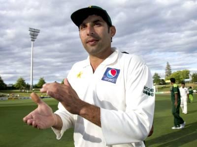 مصباح الحق نے ٹیسٹ کرکٹ کی کپتانی چھوڑنے کی پیشکش کر دی