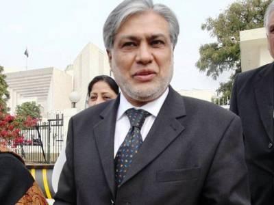 وزیر خزانہ کی اسلامک بینکنگ کی حمایت،معیشت پر مثبت اثرات مرتب ہوئے:اسحا ق ڈار
