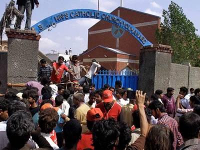 سانحہ یوحنا آباد ,لاہور ہائی کورٹ نے ہنگاموں ،مظاہروں میں ملوث 10مسیحی شہریوں کی بازیابی کا حکم دے دیا