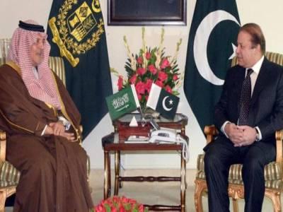 سعودی وزیر خارجہ شاہ سعود الفیصل کا نواز شریف سے رابطہ ، یمن میں سعودی عرب کی مدد کرنے کی درخواست