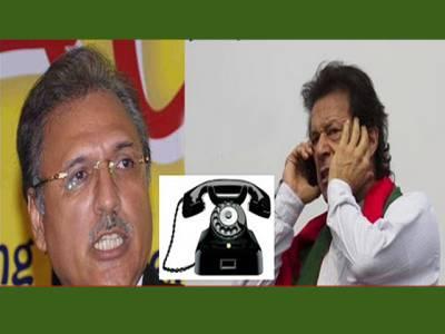 آزادی مارچ ، پی ٹی وی پر حملے کے بعد عمران خان اورعارف علوی کی مبینہ ٹیلی فونک گفتگوسامنے آگئی