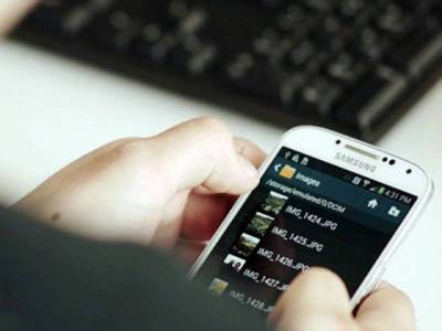 اپنا موبائل بیچنے سے پہلے یہ تشویشناک خبر ضرور پڑھ لیں
