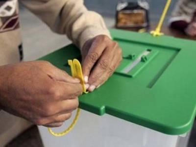 ہائی کورٹ ,بلدیاتی انتخابات میں پنجاب حکومت کے ملازمین کی بطور ریٹرننگ افسر تعیناتی کا قانون کالعدم
