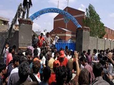 سانحہ یوحنا آباد :ہائی کورٹ نے گرفتار مسیحی افراد کے کوائف طلب کرلئے