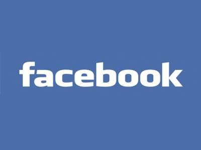 وہ فیس بک ایپ جو آپ کا تھوک حاصل کرنے کی خواہش مند ہےتاکہ۔۔۔