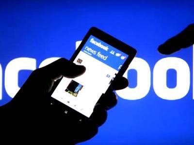 آپ کا پیغام دور تک پہنچانے کیلئے فیس بک نے نئی ایپ متعارف کرادی