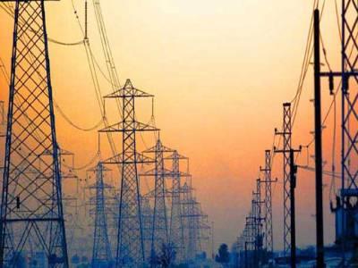 فروری کیلئے فیول ایڈجسٹمنٹ' بجلی 4 روپے 37 پیسے یونٹ سستی کرنیکی تجویز